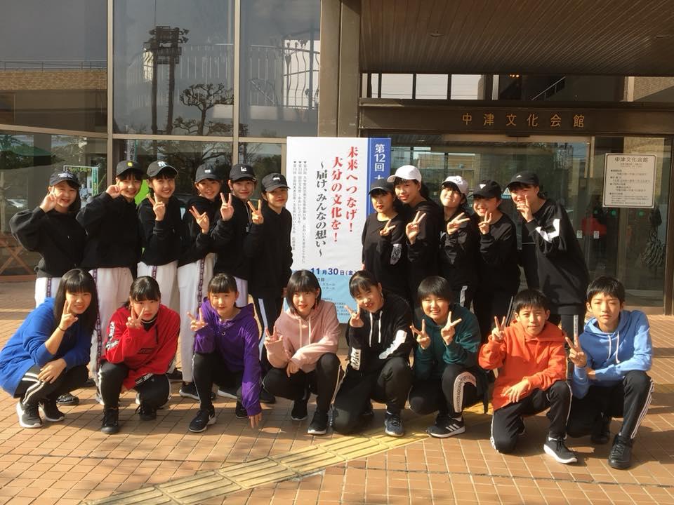 大分県中学校総合文化祭(わいわい夢クラブ)